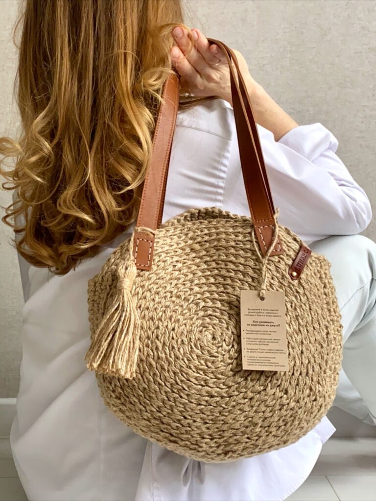 Handbag – For Everything She Carries